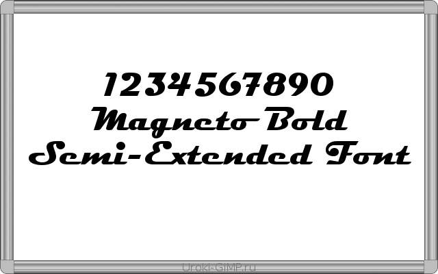 Шрифт Magneto Bold Semi-Extended Font