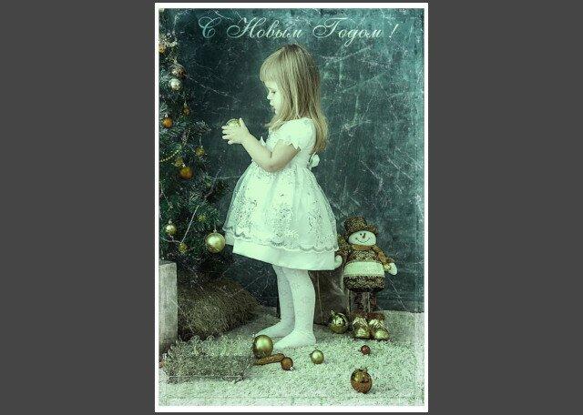 Новогодняя открытка в GIMP своими руками